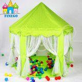 屋内屋外によってはKids Children Game Play王女のテントが現れる