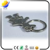 手に手をとって中国の恋人のキーホルダー