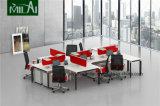 オフィス・コンピュータの机の家具(ML-02-UDZB)のための全販売のステンレス鋼の足