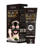 Zeal Facial Treatment Peel off Mask Blackhead Remover Black Mask