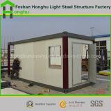 이동 주택 오두막 판매를 위한 팽창할 수 있는 콘테이너 집