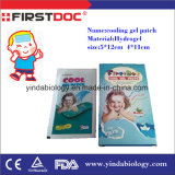 製造業者の供給の安い冷却のゲルパッチの赤ん坊の熱パッチ