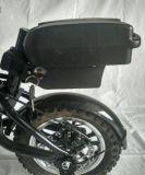 جيب صغيرة كهربائيّة يطوي درّاجة