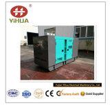 Le petit pouvoir de Yuchai a sonné le générateur diesel