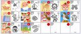 Japão caçoa o jogo de cartões do jogo de Edcation com caixa do estanho