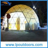 판매를 위한 옥외 큰 돔 큰천막 반구 천막