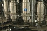 自動天然水の生産工場の充填機