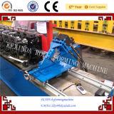 機械を形作る高速オメガのプロフィールのキール機械、スタブ及びトラックロール