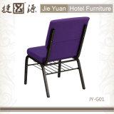 Purpelの金の静脈フレーム教会椅子(JY-G01)