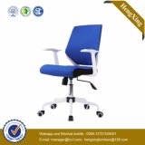 Armrests brancos Green Fabric Cluster Staff Clerk Chair (HX-CM126)