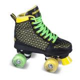 大人(QS-41-1)のための柔らかいブートのクォードのローラースケート