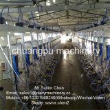 Салон доя машины молочных коров для сбывания