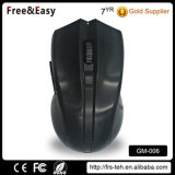 携帯用黒いマルチボタンの無線電信マウス