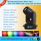 Moving головное пятно 3in1 350W мытья светового луча 17r