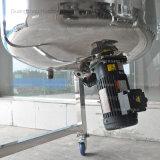 Da emulsificação Stirring magnética do tanque do preço de fábrica tanque de aço inoxidável para misturar