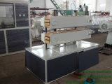 Мы поставляем машинное оборудование трубы HDPE высокого качества пластичное