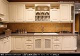 Cabinas de cocina de madera sólida