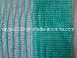 UV 저항하는 농업 색깔 그늘 돛 HDPE 그늘 그물