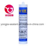 Adesivo della prova della muffa/sigillante di vetro acetici del silicone (YX-688)