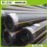 가스를 위한 고품질 HDPE 관
