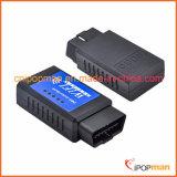 OBD2 de Scanner van de Scanner van de Kabel OBD 2 van de uitbreiding OBD2 voor Nissan