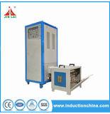 システム(JLC-160KW)を癒やす熱い販売の金属の誘導