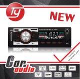SD FMのラジオが付いている固定パネルLCD車USB MP3プレーヤー7388IC 4*50W 4*60Wのアンプ
