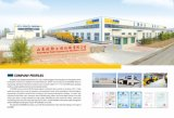 中国の最上質の重い構築5ton Wheelloader