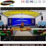 Allwetter- farbenreicher LED Bildschirm der Bildschirmanzeige-hohen Helligkeits-für Stadium