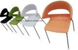 Поли штабелируя стул обедать и кофеего с ногой металла (LL-0054)