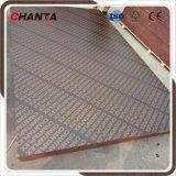 Chantaplex -具体的な型枠の使用のための閉める合板