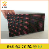 LED Displayのための最もよいPrice Outdoor Single Red Color LED Tile