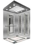 専門の工場からの高品質のエレベーター