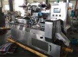 Tipo empaquetadora avanzada de alimentación automática del caramelo (YW-Z1200) del flujo