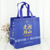 自動Formed Recycable 3D Non Woven Packing Bag (MY-041)