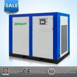 Energiesparender leiser Drehschrauben-Luftverdichter