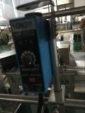 縦の袋のアスコルビン酸のパッキング機械