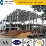 4床の速いインストールプレハブの産業鉄骨構造の倉庫か研修会または格納庫または工場