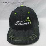 高品質の卸し売り安いポリエステル野球Cap&Hat