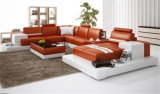 現代ホーム家具の居間の革ソファーはセットした(HC1040)
