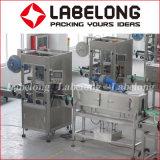 Máquina de etiquetado de la funda del encogimiento de la botella del animal doméstico