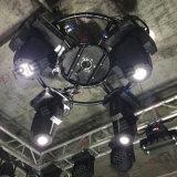 D1.5m rotierender drehender Minibinder-Lampen-Rahmen-Binder Satge Binder