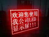 Afficheur LED simple d'intérieur de la couleur P7.62 pour le guide shopping
