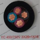 Câble en caoutchouc flexible de noyau de H07rn-F/H07rrf certifié par CE 3