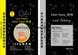 고품질 플레스틱 포장 PP에 의하여 길쌈되는 고양이 배설용상자 부대/자루