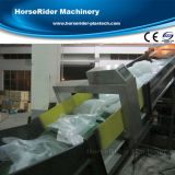 PE Scrap Pelletizing Line