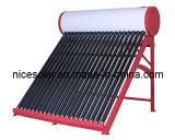 QALの減圧された太陽給湯装置CG 200L3