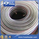 透過PVC雷によって補強されるホース