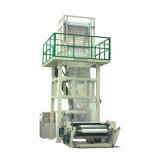 Hochgeschwindigkeits-HDPE&LDPE Film-durchbrennenmaschine