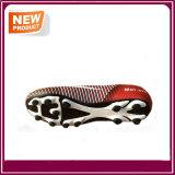 熱い販売の高品質の屋外のサッカーの靴